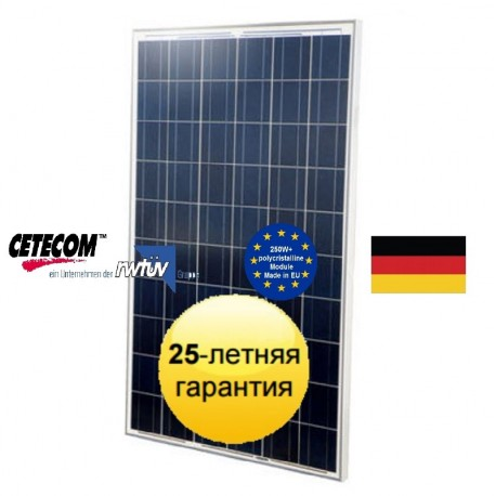 Photon Solar PH-250P-60